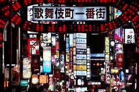 日本红灯区(歌舞伎町)怎幺玩?怎幺安全玩?