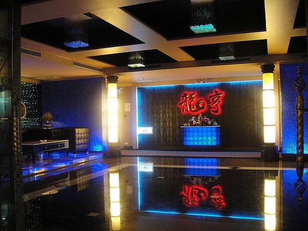 店家名称:龙亨酒店-店家类型:便服店86 作者:Eva ID:3263