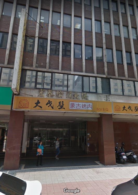 松江会馆夜场