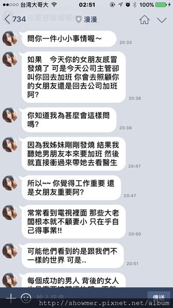 [诈骗] 酒店网路 call 客,图片记录79 作者:糊仔 ID:3073