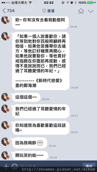 [诈骗] 酒店网路 call 客,图片记录95 作者:糊仔 ID:3073