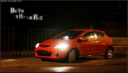 有些汽车广告语,其实可以成为你的励誌座右铭90 作者:pizixinsui ID:9078