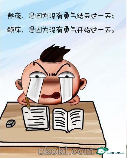 励誌哲理漫画,一个人不逼自己一把不知道自己有多优秀!